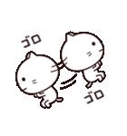 今日はダラダラしたい☆(個別スタンプ:9)