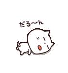 今日はダラダラしたい☆(個別スタンプ:10)