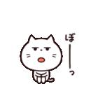 今日はダラダラしたい☆(個別スタンプ:12)