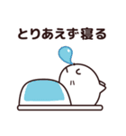 今日はダラダラしたい☆(個別スタンプ:14)