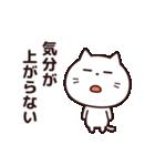 今日はダラダラしたい☆(個別スタンプ:16)