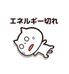 今日はダラダラしたい☆(個別スタンプ:17)