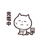 今日はダラダラしたい☆(個別スタンプ:18)