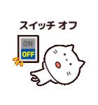 今日はダラダラしたい☆(個別スタンプ:19)
