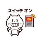 今日はダラダラしたい☆(個別スタンプ:20)