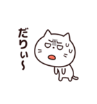 今日はダラダラしたい☆(個別スタンプ:21)