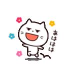今日はダラダラしたい☆(個別スタンプ:22)