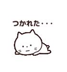 今日はダラダラしたい☆(個別スタンプ:24)