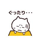 今日はダラダラしたい☆(個別スタンプ:26)