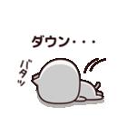 今日はダラダラしたい☆(個別スタンプ:27)