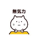 今日はダラダラしたい☆(個別スタンプ:29)