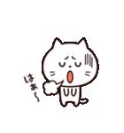 今日はダラダラしたい☆(個別スタンプ:30)