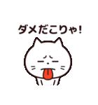 今日はダラダラしたい☆(個別スタンプ:31)