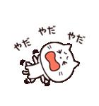 今日はダラダラしたい☆(個別スタンプ:32)