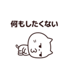 今日はダラダラしたい☆(個別スタンプ:33)