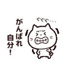 今日はダラダラしたい☆(個別スタンプ:34)