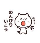 今日はダラダラしたい☆(個別スタンプ:35)