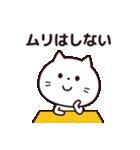 今日はダラダラしたい☆(個別スタンプ:36)