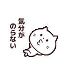 今日はダラダラしたい☆(個別スタンプ:37)
