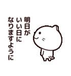今日はダラダラしたい☆(個別スタンプ:40)