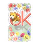 花と猫 BIGスタンプ(個別スタンプ:1)
