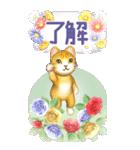 花と猫 BIGスタンプ(個別スタンプ:3)