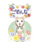 花と猫 BIGスタンプ(個別スタンプ:4)
