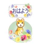 花と猫 BIGスタンプ(個別スタンプ:6)