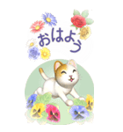 花と猫 BIGスタンプ(個別スタンプ:7)