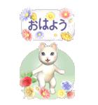 花と猫 BIGスタンプ(個別スタンプ:8)