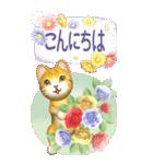 花と猫 BIGスタンプ(個別スタンプ:9)