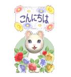 花と猫 BIGスタンプ(個別スタンプ:11)