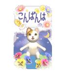 花と猫 BIGスタンプ(個別スタンプ:13)
