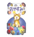 花と猫 BIGスタンプ(個別スタンプ:15)