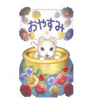 花と猫 BIGスタンプ(個別スタンプ:17)