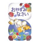 花と猫 BIGスタンプ(個別スタンプ:18)