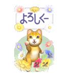 花と猫 BIGスタンプ(個別スタンプ:20)