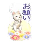 花と猫 BIGスタンプ(個別スタンプ:22)