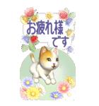 花と猫 BIGスタンプ(個別スタンプ:23)