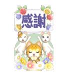 花と猫 BIGスタンプ(個別スタンプ:25)