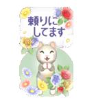 花と猫 BIGスタンプ(個別スタンプ:32)