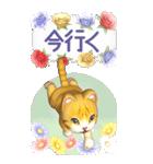 花と猫 BIGスタンプ(個別スタンプ:33)