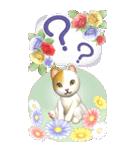花と猫 BIGスタンプ(個別スタンプ:34)