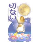 花と猫 BIGスタンプ(個別スタンプ:35)
