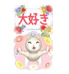 花と猫 BIGスタンプ(個別スタンプ:36)