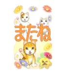 花と猫 BIGスタンプ(個別スタンプ:40)