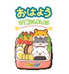 ビッグハムサギャング 2(日本語)(個別スタンプ:1)