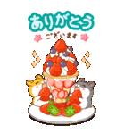 ビッグハムサギャング 2(日本語)(個別スタンプ:3)