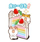ビッグハムサギャング 2(日本語)(個別スタンプ:5)