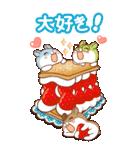 ビッグハムサギャング 2(日本語)(個別スタンプ:7)
